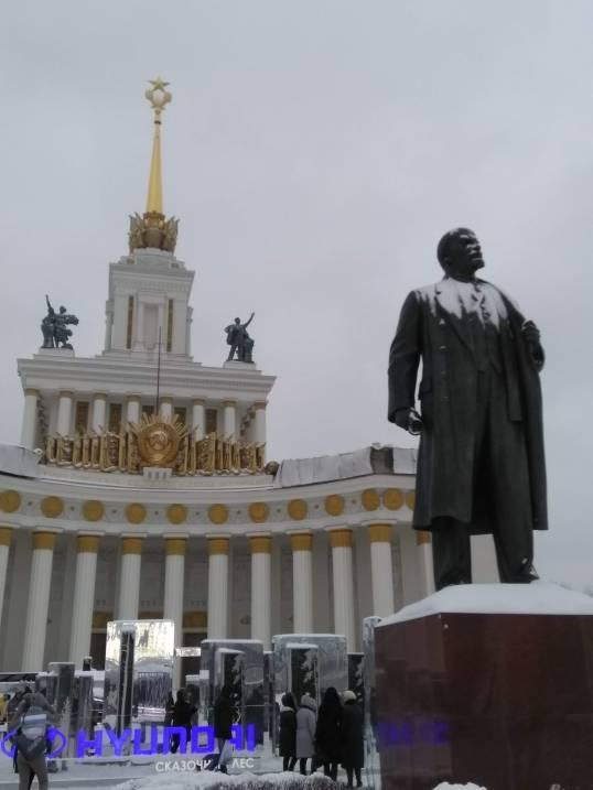 Russia 043