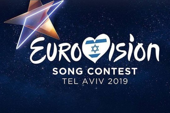 Eurovision-2019-sweepstake-kit-download-free-final-779356